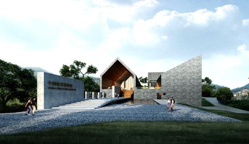 建筑设计概念方案近日