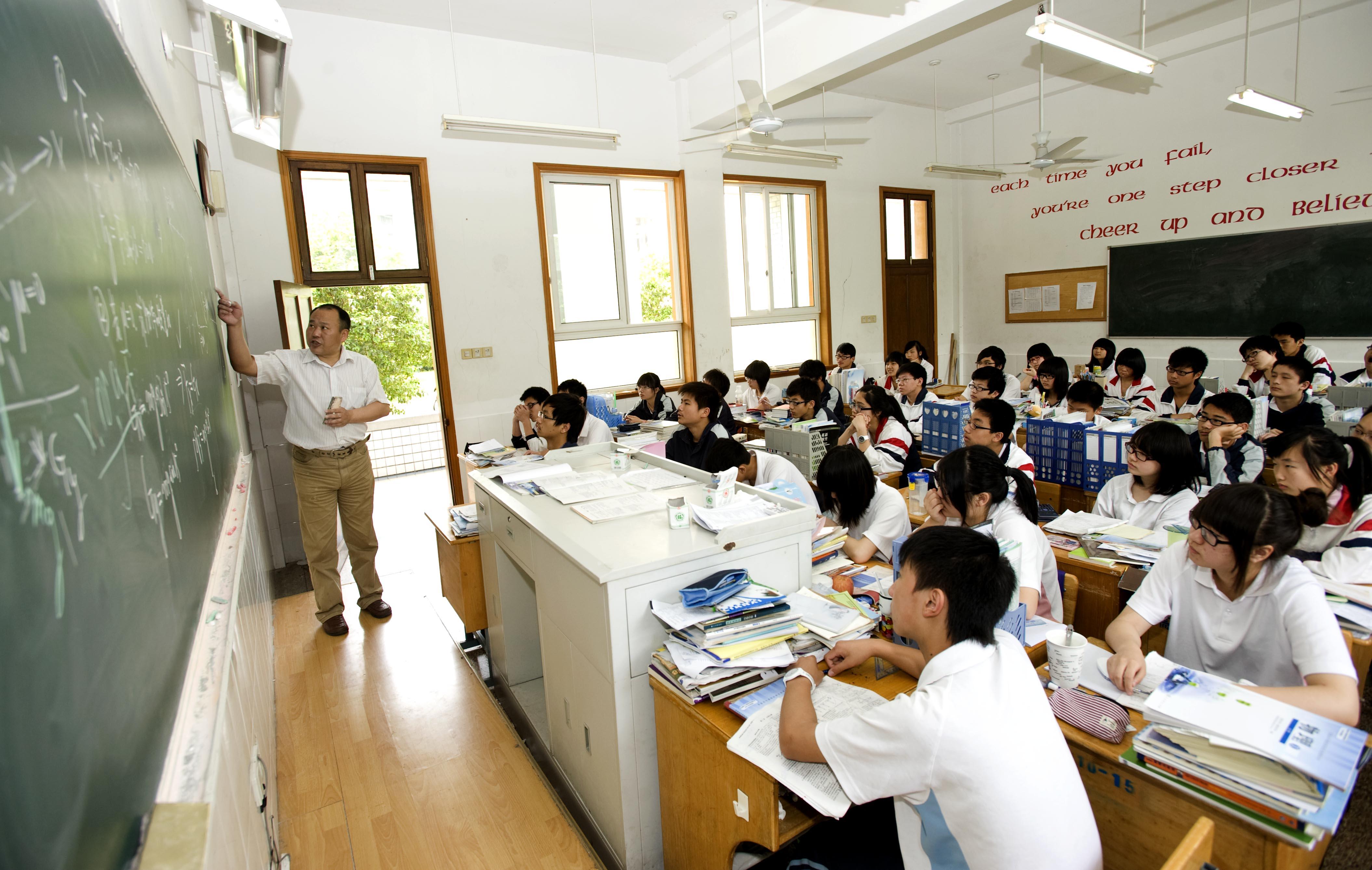 华茂三校2013年中高考成绩喜人高中同等学力考试培训图片