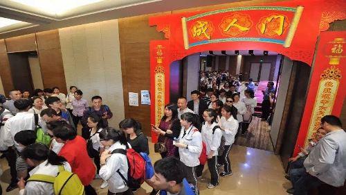 宁波华茂外国语学校举行十八岁高中礼学费9成人郑州市第图片